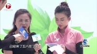男生女生向前冲 2018 海南姑娘组合高歌祝福海南30岁生日快乐