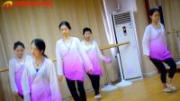 深圳形体芭蕾舞民族舞培训班舞蹈教学《九儿》