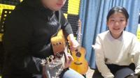 临安玩味吉他专卖游然亦&杨颠老师合作抖音神曲《123我爱你》顶呱呱。