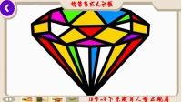 花-钻石-心-明星和手提包绘画和着色活动的孩子们!趣味教学