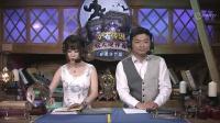 5月13日 奇奇和妮妮&日高素质战队 决赛日 双人现开赛青年节篇