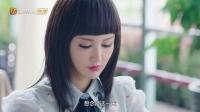 她很漂亮 @袁弘 郭京飞放话喜欢张歆艺