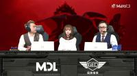 2018MDL·金鹰电竞站淘汰赛胜者组第二轮 VGJ.S VS Secret 第三场