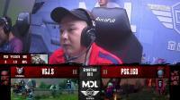 2018MDL·金鹰电竞站淘汰赛总决赛 PSG.LGD VS VGJ.S 第一场