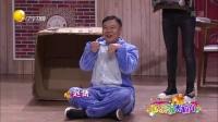 欢乐饭米粒儿 第五季 李成儒携带宠物鸡拜访亲家 被儿子孙涛无情吐槽