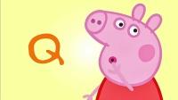 小猪佩奇 第五季 趣味儿歌来袭 表情包小猪教你唱字母歌