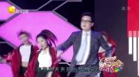 欢乐集结号 2018 欢乐主播大秀开场舞