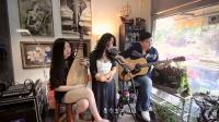 吉他弹唱 女儿情(本期搭档:萨吉、王梦娇)