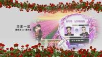 劲舞团华东一区【my  love】情侣视频