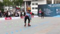 """男子花式对抗 2017""""动感杯""""大学生自由式轮滑精英赛"""