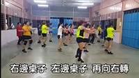 非常搞笑的泰国恰恰舞