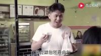 重庆方言: 二货冒皮皮, 这下尴尬了!
