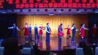 拉丁舞8班恰恰舞表演