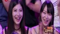 笑声传奇2017 哪吒孟繁淼 小品《天庭吐槽秀》