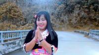 苗族歌曲 越南美女 视频来自外交部朋友提供 请勿盗用 谢谢