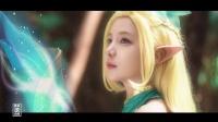 王者荣耀 王昭君精灵公主cosplay,仙气十足,油画般的少女!
