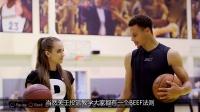美女主持探访勇士训练 NBA库里悉心传授投篮秘诀