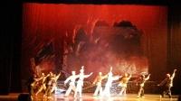 长治文化艺术学校芭蕾舞剧《白毛女》太阳出来了VID_20180111_211826