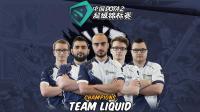 Supermajor Liquid战队捧杯仪式 6.10