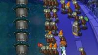 植物大战僵尸 令人惊异的499撑杆跳僵尸vs巨人Hypno蘑菇史诗般的攻击PVZ
