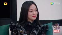 我是大侦探:张若昀见邓伦张韶涵聊天要崩溃,跟吴磊吐槽:换队!