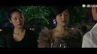 总经理酒会讨好薛佳凝美女亲自烤肉被刁难 结果美女被整惨了