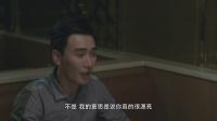 《恋爱大师》  吊丝男与美女共进晚餐 展激情云雨