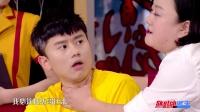 """陈赫吐槽编剧组,自曝""""诓骗""""张杰上节目"""