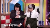 周六夜现场 第一季 小岳岳陈赫争一哥 现场吐槽陈赫作死 一脸嫌弃太搞笑