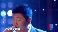 周六夜现场 第一季 孙楠开场献唱深情版《流星雨》 被岳云鹏陈赫吐槽