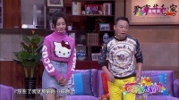 欢乐饭米粒儿 第五季 小品《贵客临门》赵妮娜做生意遭到邵峰吐槽 怀疑工作能力