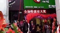 """联瀛进口食品""""全国百家""""连锁计划 广州林乐路店盛大开业"""