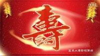 AE寿辰庆典视频片头模板07