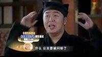 《倾世皇妃》02集预告片