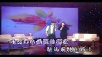 张冬玲vs阿宝-一路歌唱KTV