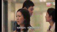 《火速救兵II》精华片段