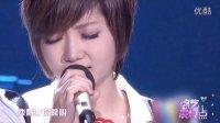 """综艺最爆点 2011 快女特别策划""""三字诀""""第八期 冠军相"""