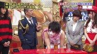 爆笑!大日本アカン警察2時間SP - 13.01.27