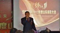 北京乐利来国际优秀领导人田向阳田总:要么唯一,要么第一。天下系统优秀的创始人
