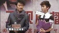言听计从 海清戏里戏外全听吴秀波的 20111214 娱乐现场