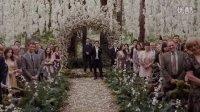 《暮光之城4:破晓上》永远的爱主题宣传片