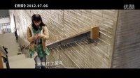 电影《搜索》女性宣言人物预告片之王珞丹
