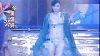 miss hong kong 2007 pageant  CHUNK