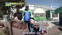 【AE】130407.Running Man[中字]刘在石 金钟国 宋智孝 Gar等