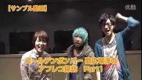 【IXION SAGA DT】【金爆】歌広場淳のアフレコ探訪 Part1