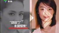 查娱饭后20130527 艳照门女主角近况 郭富城 刘效国 苍井空 宋茜耍大牌