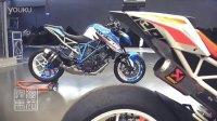 2014  KTM 1290 Super Duke R 展厅实拍视频