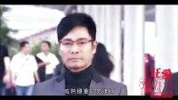 《熟男有惑》预告片