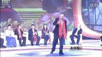 《乡村爱情变奏曲》首播盛典之刘小光《哥们》