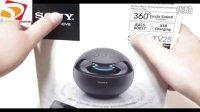 Sony索尼音箱迷你蓝牙限量版 手机音箱 SRS-BTV25